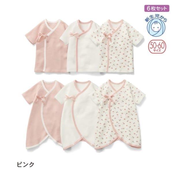 26b66f437bf61 新生児の頃から使える短肌着とコンビ肌着のセットを購入しておけば、多めに枚数を用意しやすくなるので便利ですよ。