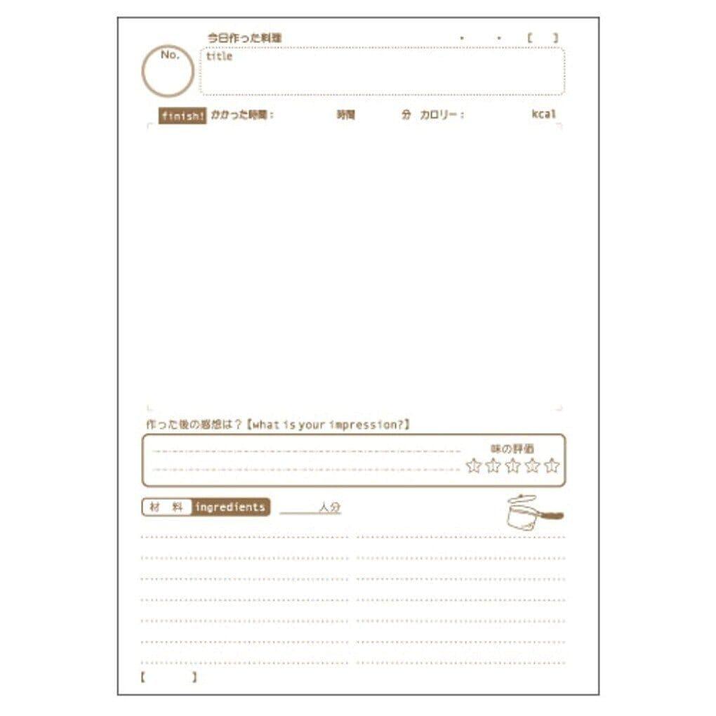 料理 レシピ ノート テンプレート