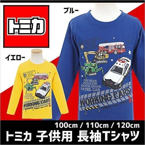 c086ea4037e8f カラーは、ブルーとイエロー、グリーンの3種類。プラレールのTシャツもありますよ。