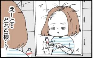 ママの産後あるある公開 体型 夫 女子力 ストレス 悩みは先輩