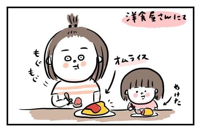子どもと一緒の外食:母親になった自分の場合