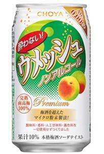 チョーヤ 酔わないウメッシュ(350ml×24本)