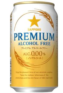 サッポロ プレミアムアルコールフリー(350ml×24本)